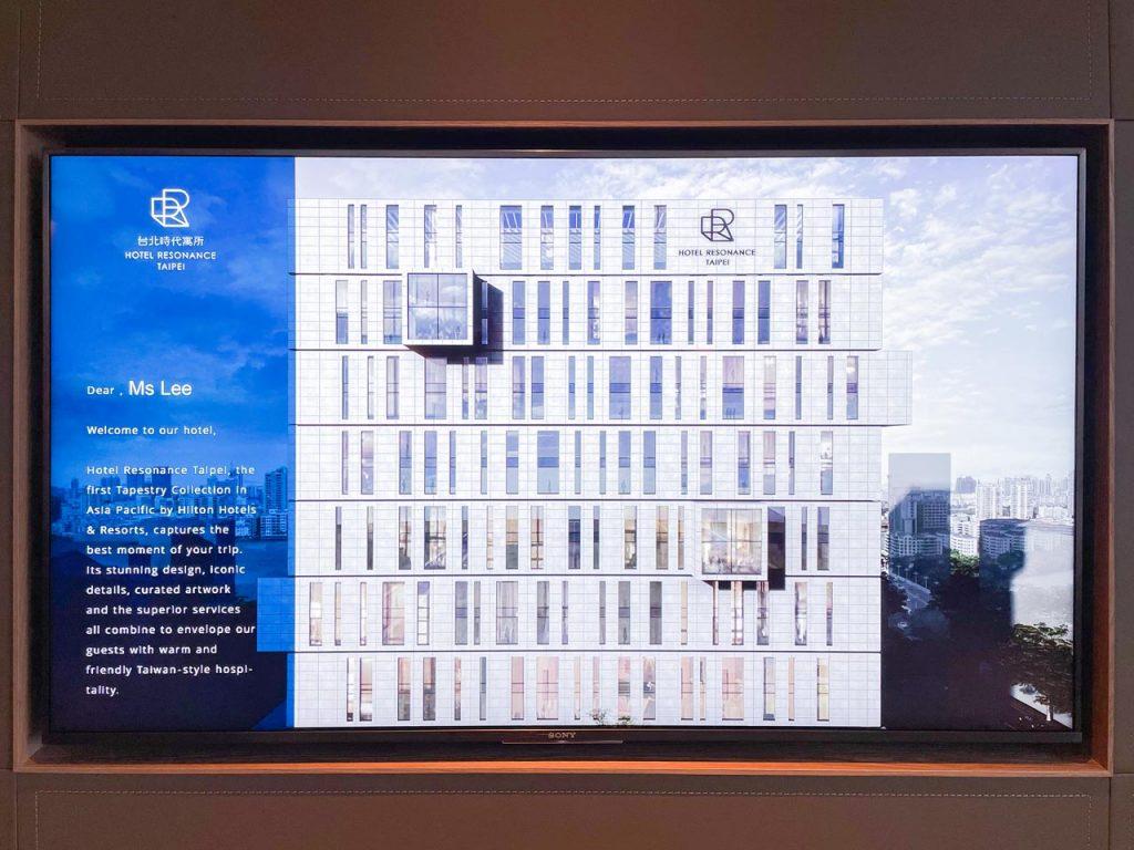 台北時代寓所 - 電視