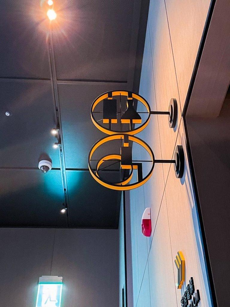 台北時代寓所 - 廁所標誌