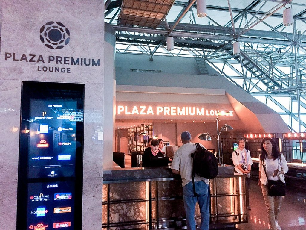 桃園機場Plaza Premium貴賓室