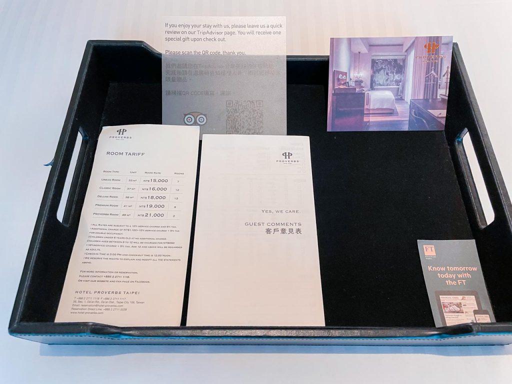 賦樂旅居-飯店資訊和卡片